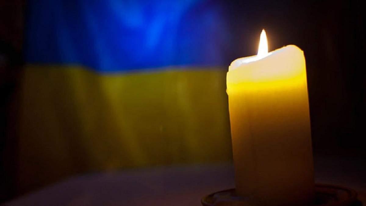 На Донбассе 3 апреля 2021 подорвался воин из Луцка Сергей Сулима