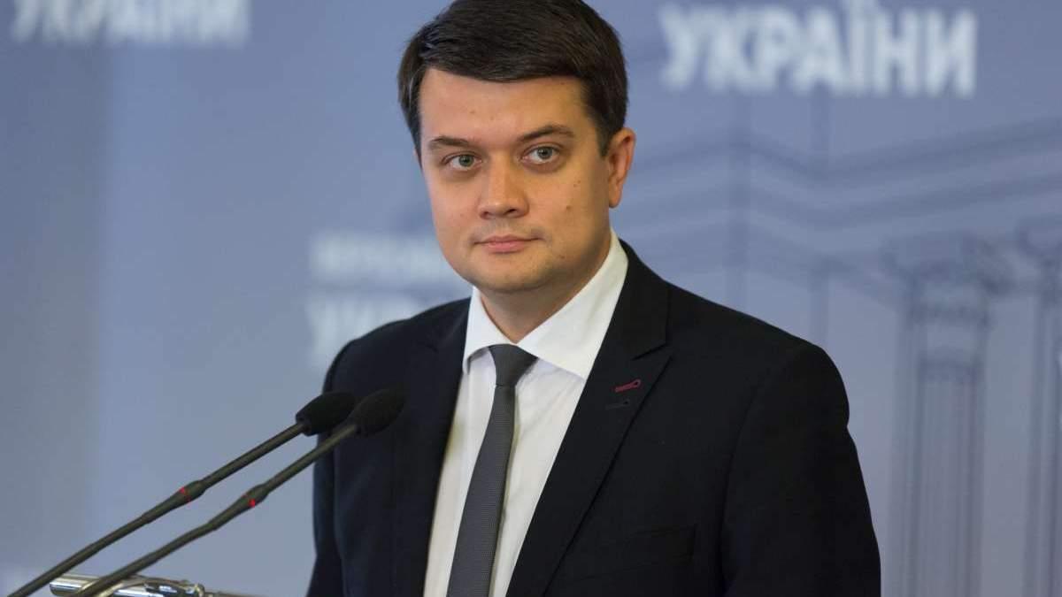 Не хотел бы, – Разумков о комендантском  часе в Украине