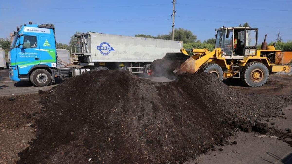 Львов продает мусор на аукционе: 50 тонн компоста можно приобрести на Prozorro