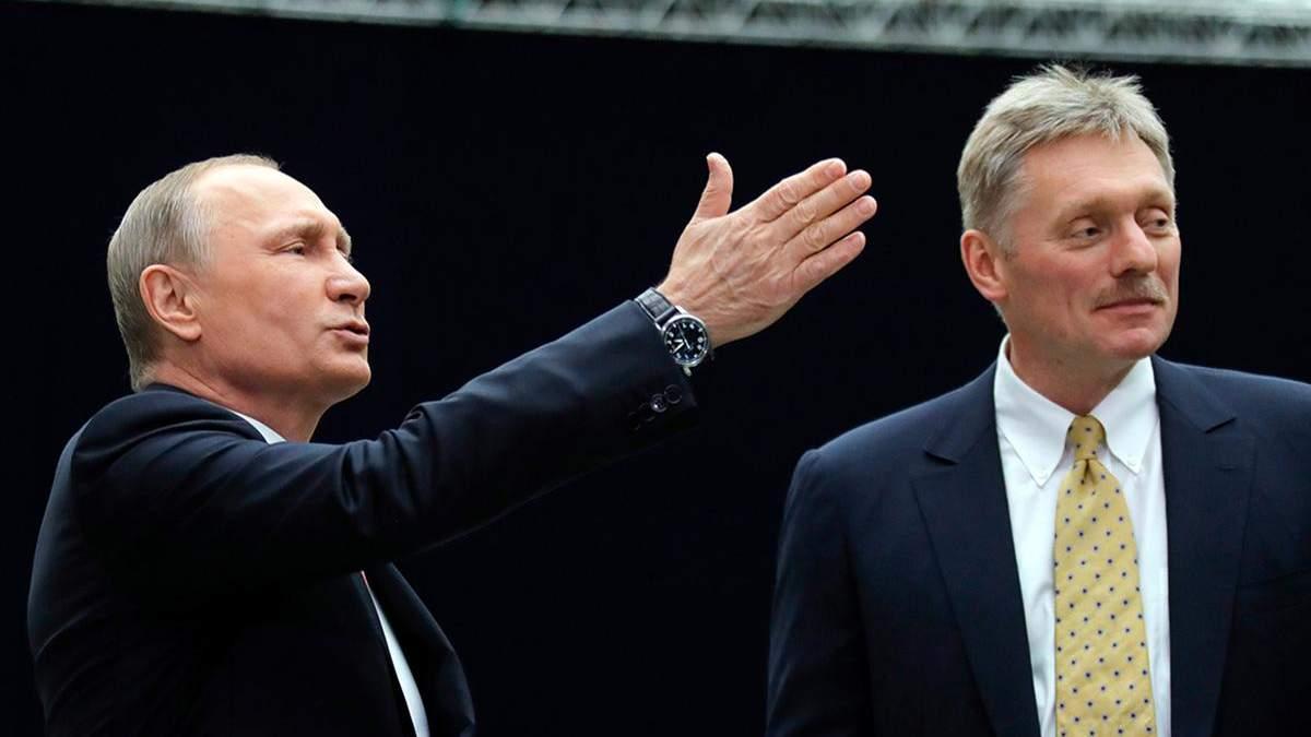 Кремль отреагировал на новые сакции Украины в отношении России