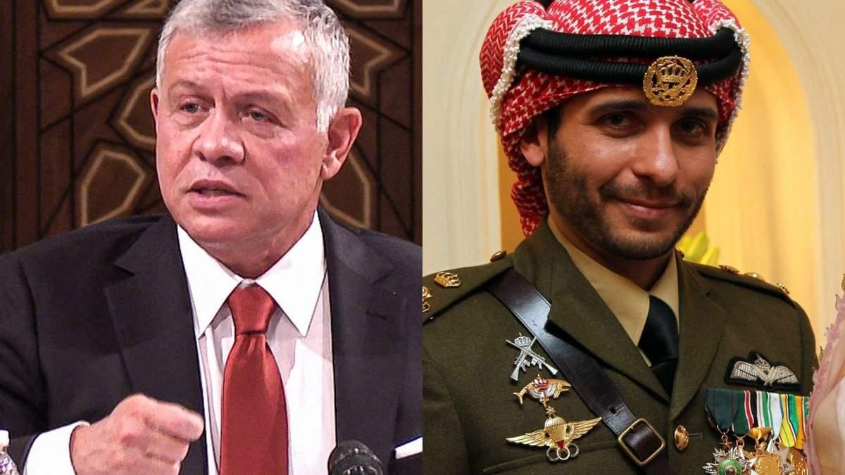 Король Йорданії та принц Хамза
