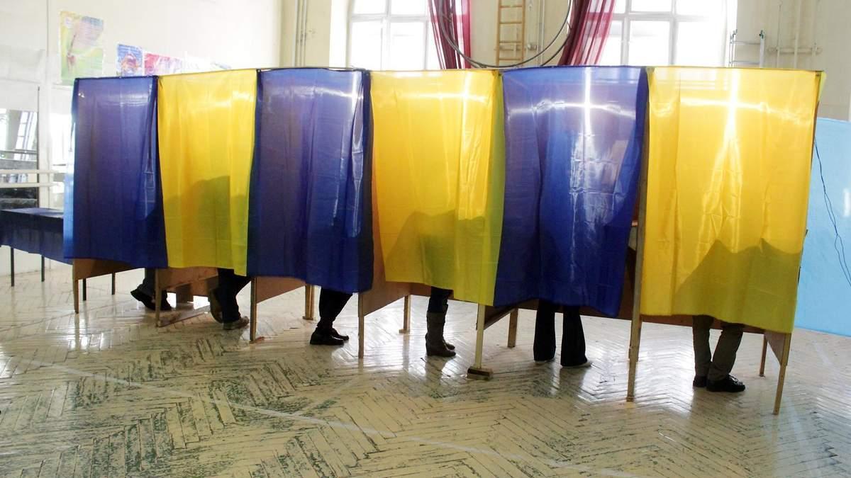 ЦИК признала выборы на Прикарпатье