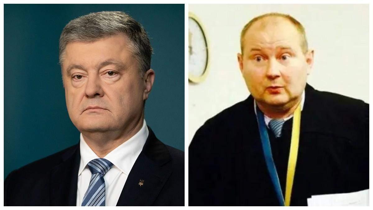 Порошенку не вигідно, щоб Чаус з'явився в Україні, – Лещенко