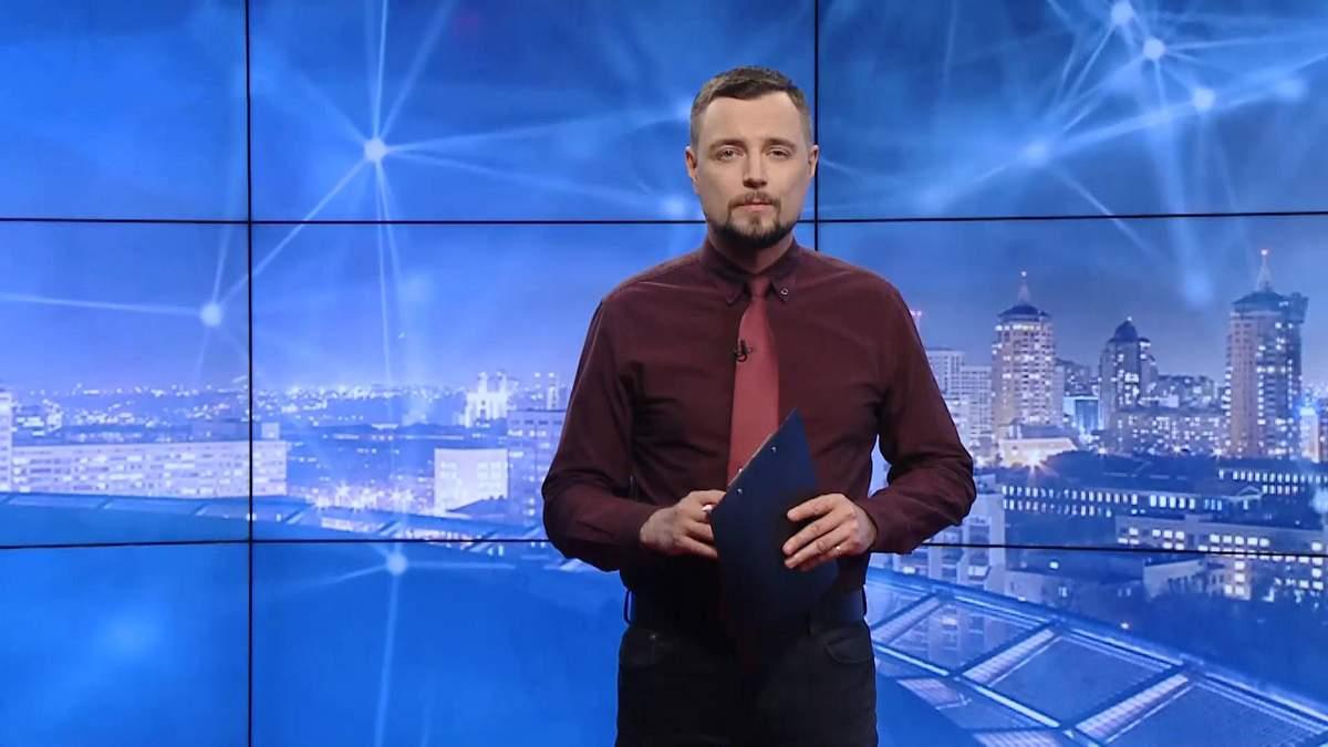 Pro новини: Транспортний колапс у Києві