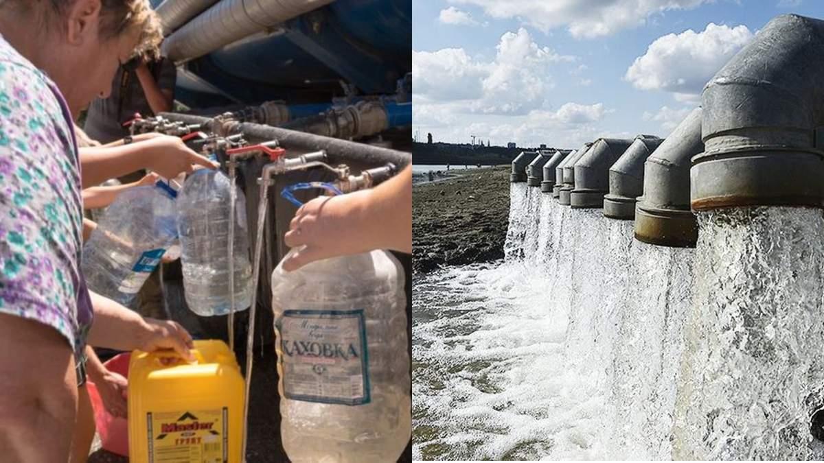 Хватит на 140 дней - власть Симферополя о притоках в водохранилища
