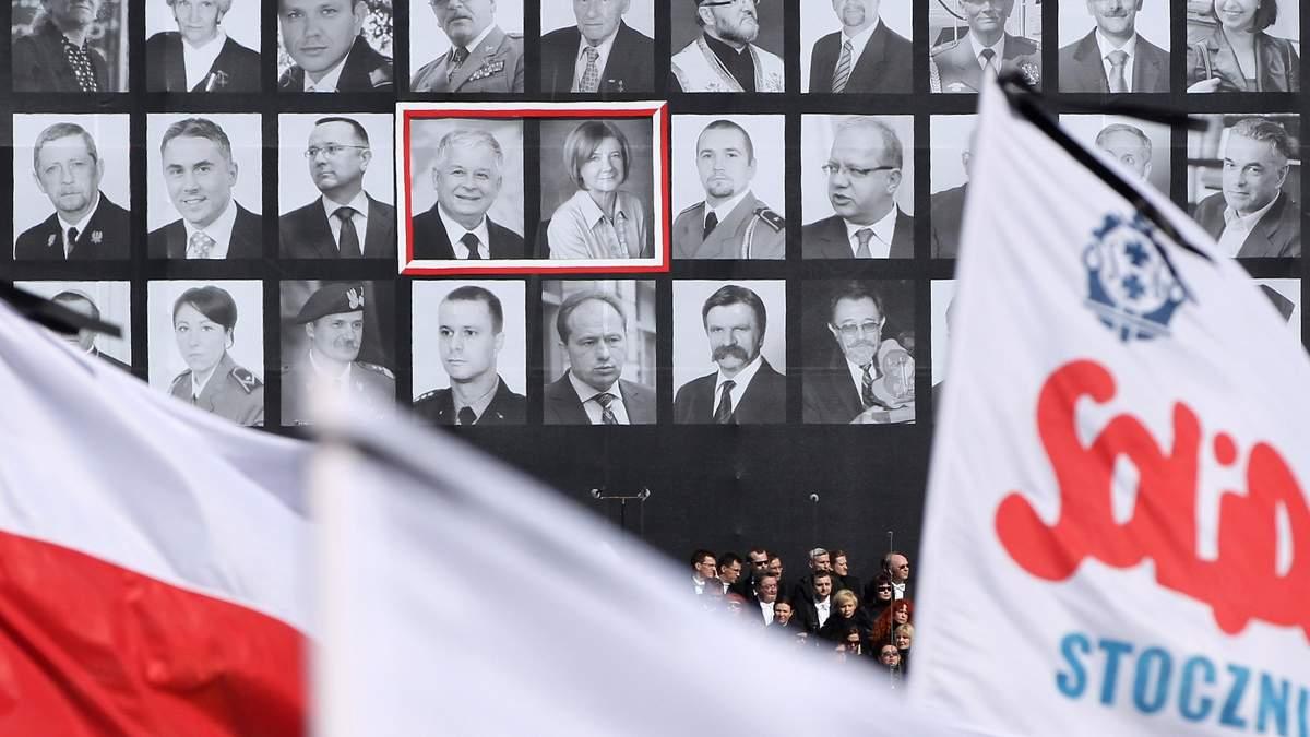 В катастрофе под Смоленском погиб цвет польской нации