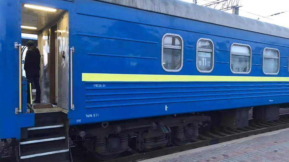 Стрілянина у потязі Костянтинівка – Київ: деталі та фото поліції