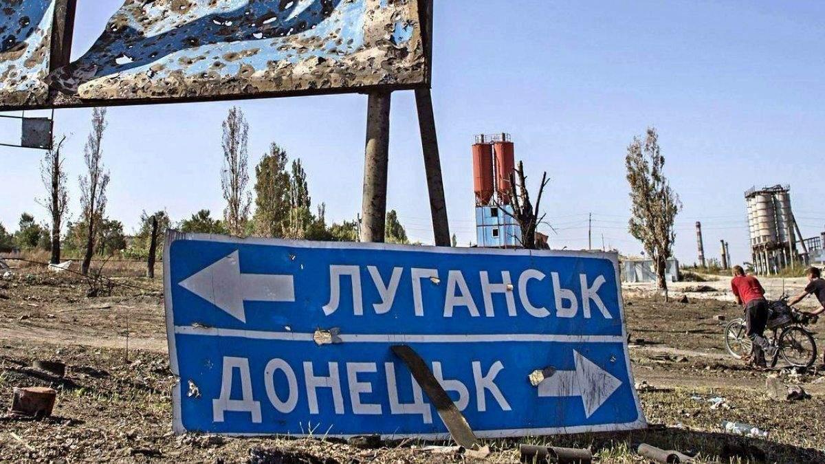 Обострение на Донбассе: Украина инициирует внеочередное заседание ТКГ