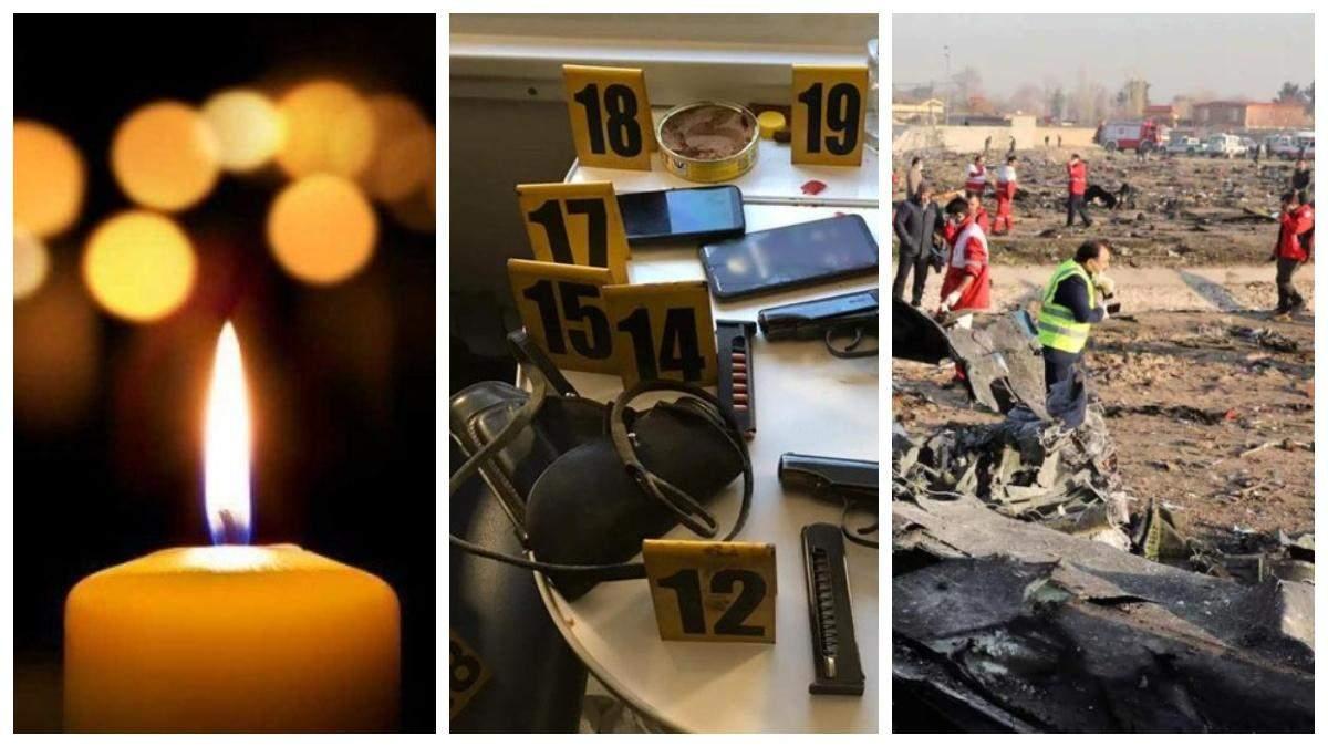 Новини України – 6 квітня 2021: новини світу