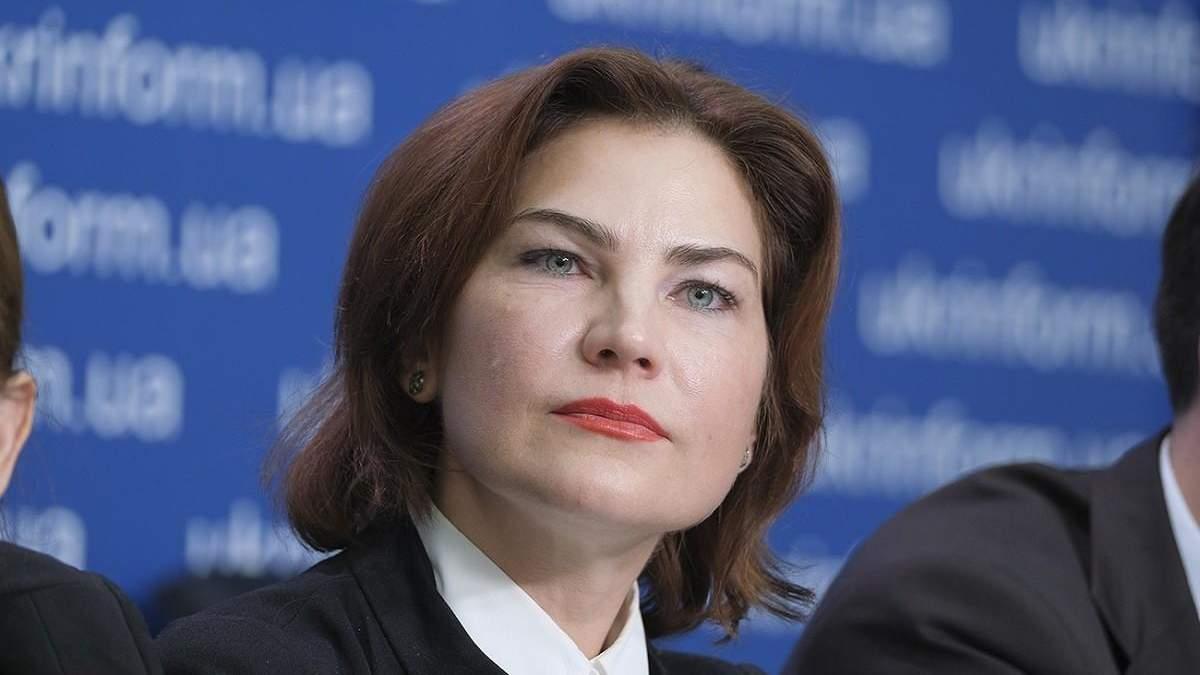 Венедиктова взялась за дело о нападении на Стерненка