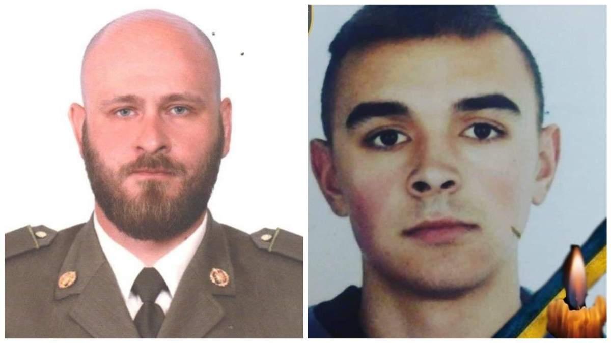 Загиблі військові на Донбасі 6 квітня: імена героїв