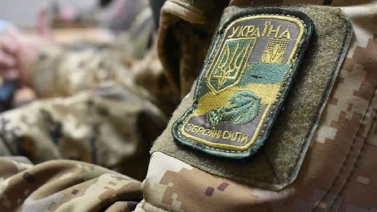 На Донбассе погиб украинский защитник Игорь Байтала