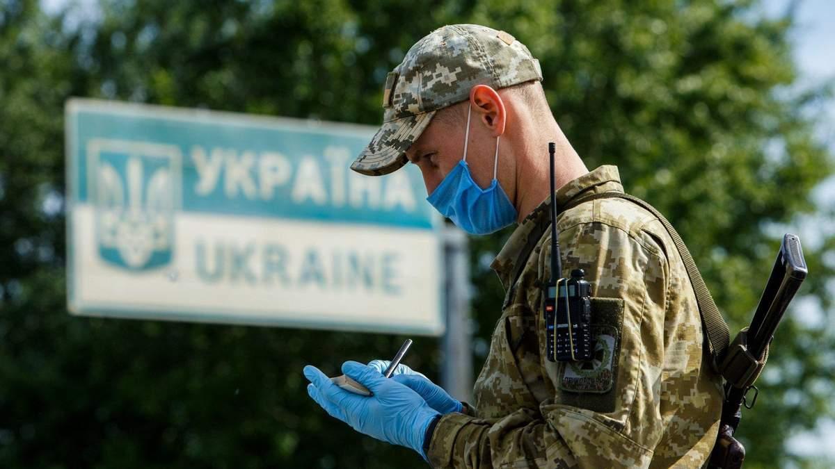 Украина изменила правила въезда для иностранцев: детали