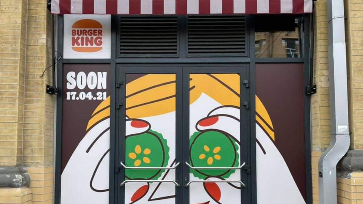 У Києві хочуть відкрити Burger King: правда чи ні