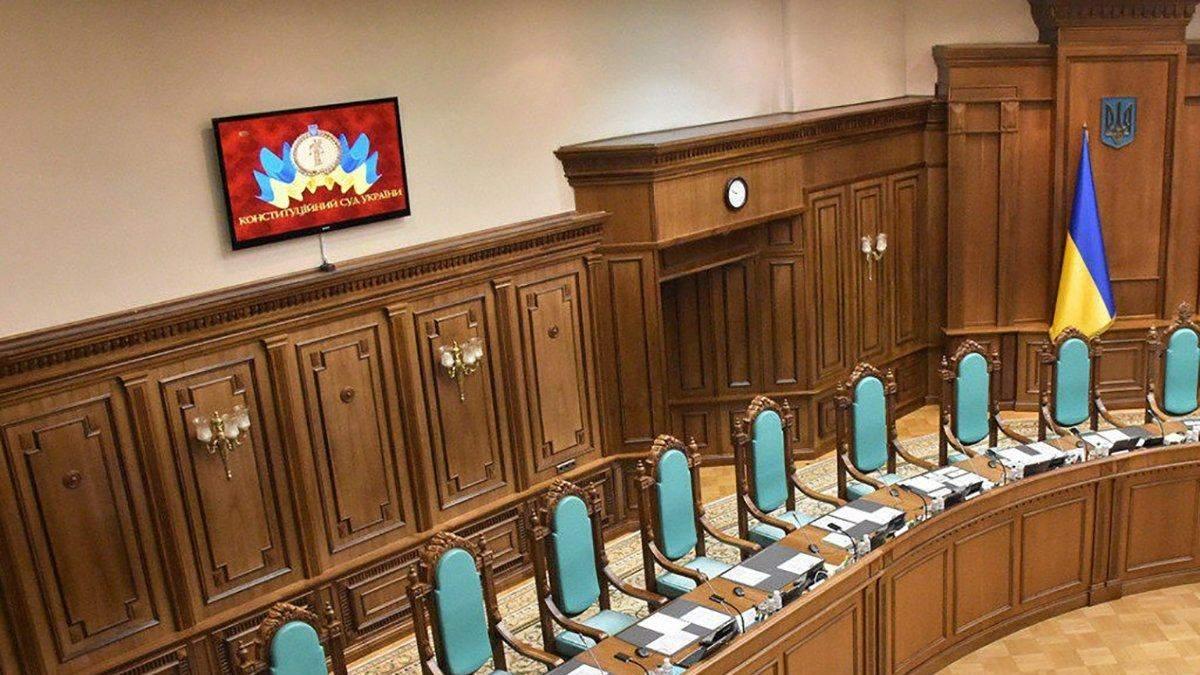КСУ признал неконституционным уменьшения пенсий для чернобыльцев