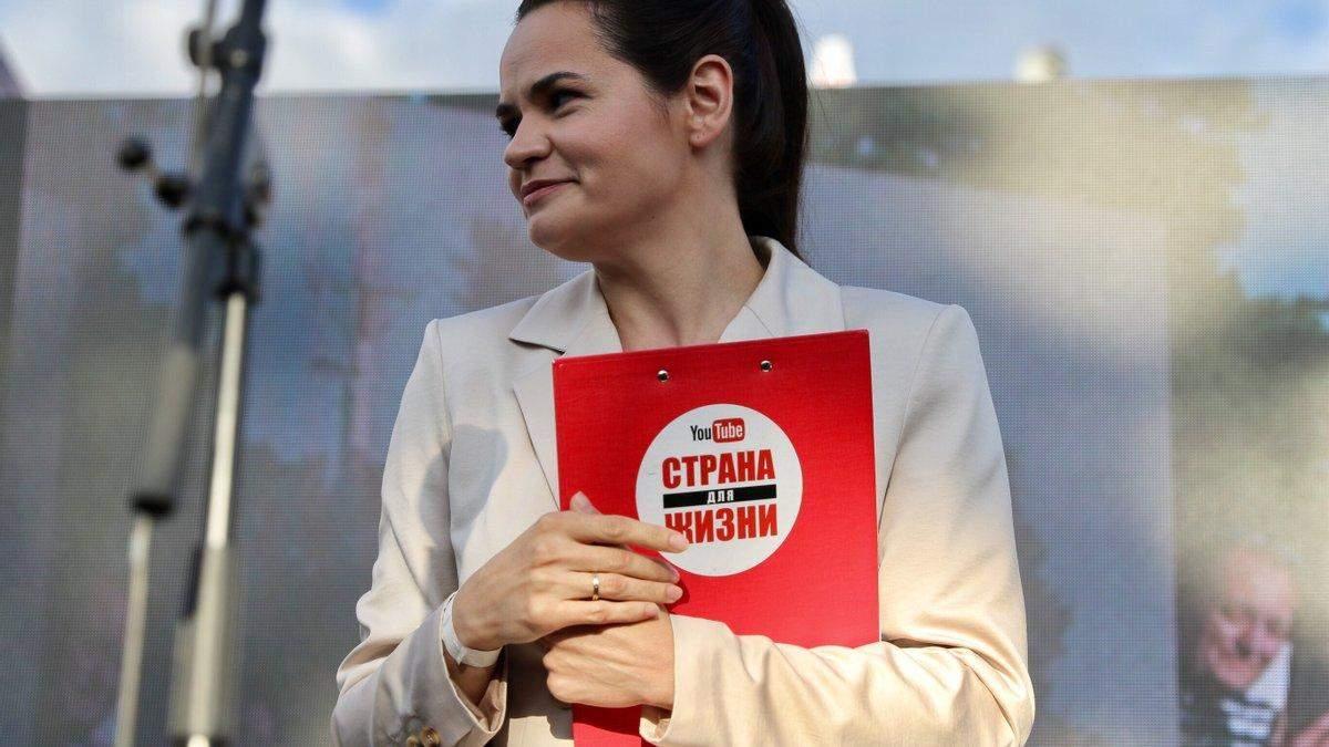 Тихановська запропонувала Лукашенку переговори