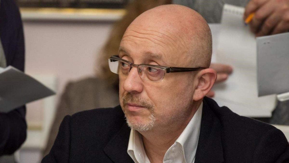 Росія намагається дискредитувати нормандський формат, – Резніков
