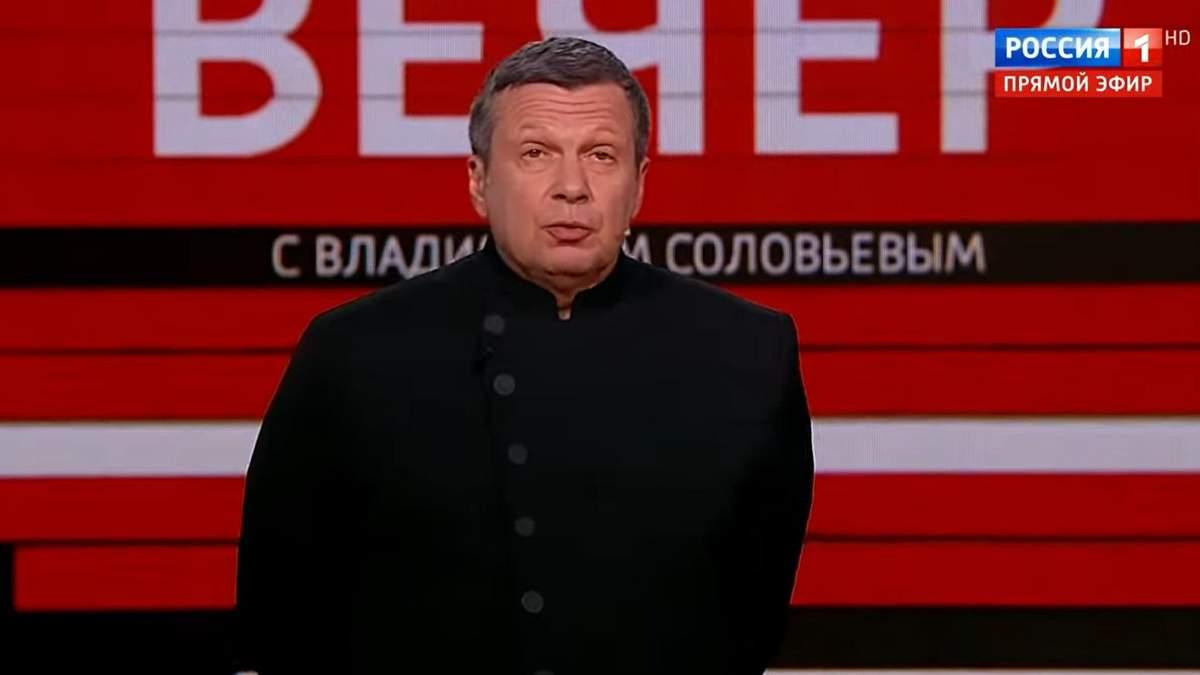 Соловьев о ядерном взрыве для отпугивания НАТО: видео