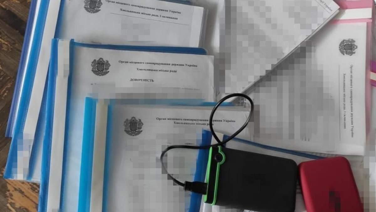 СБУ проводит обыски в фейковом горсовете Хмельницкого
