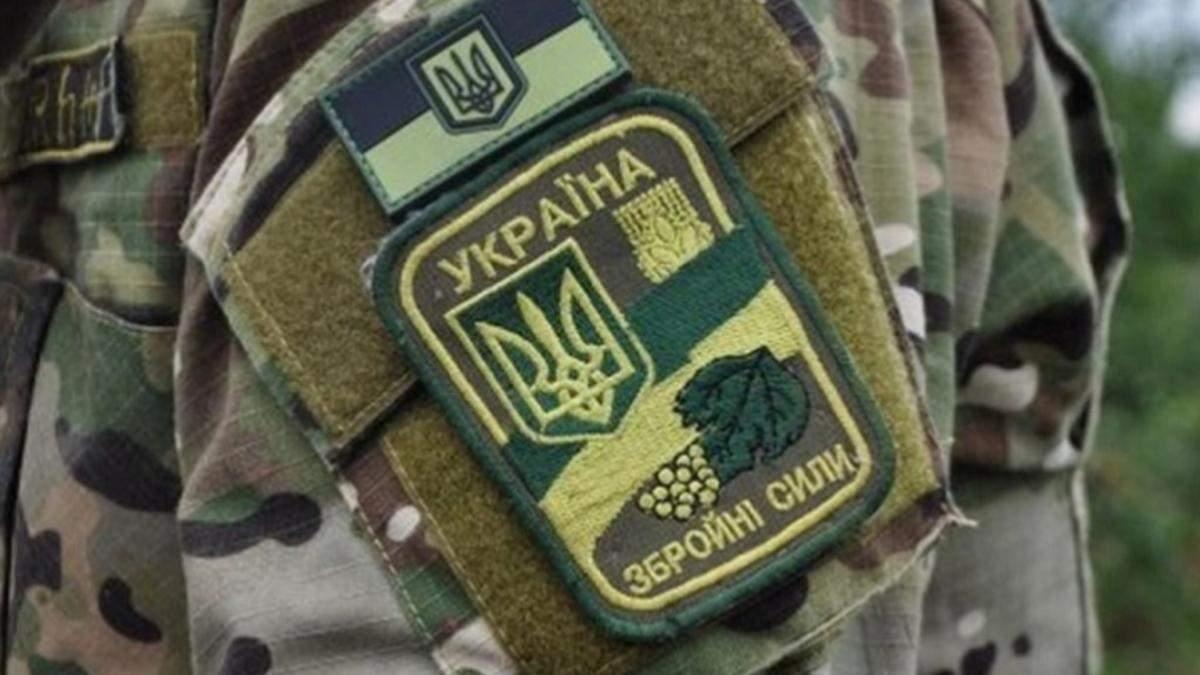 В Днепре наказали военного, который затравил ученика из-за украинского