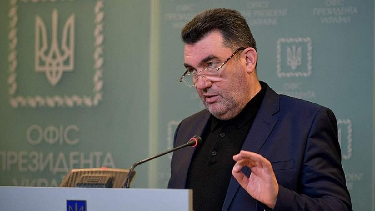 Алексей Данилов рассказал о назначении Тупицкого в КСУ Януковичем