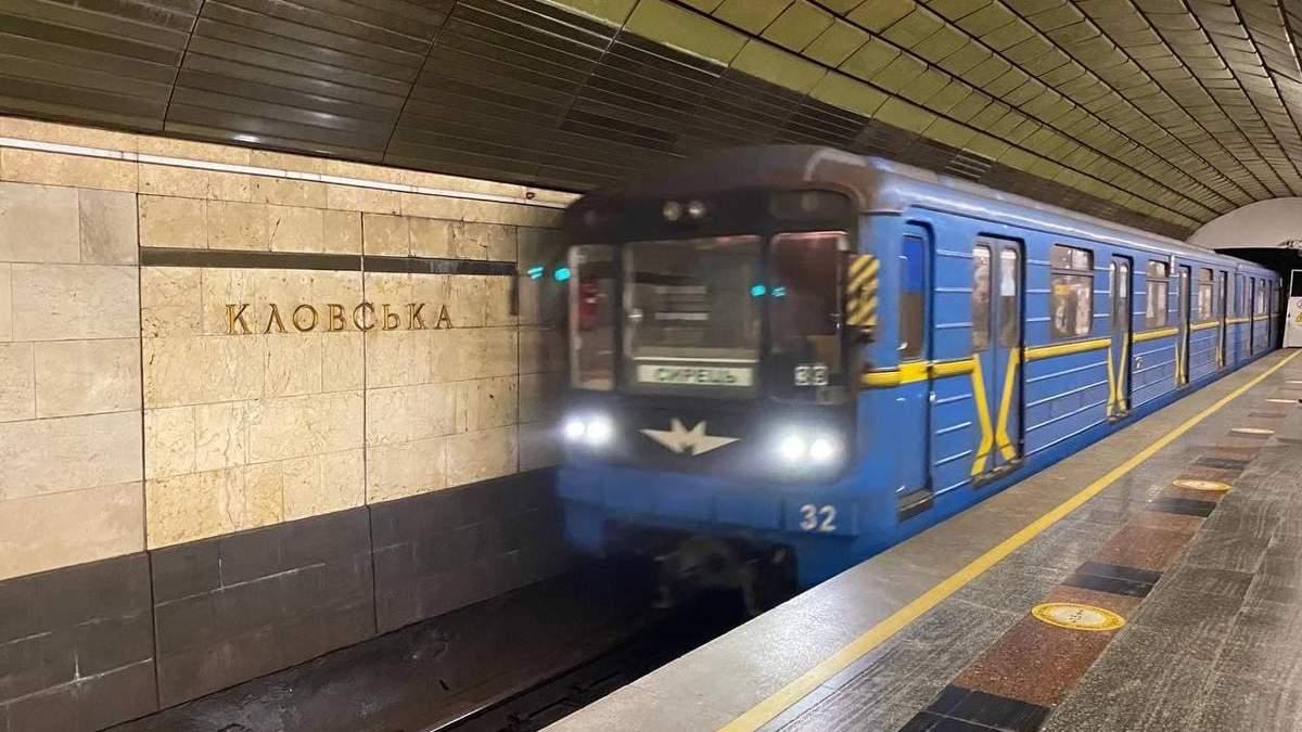 На время локдауну в киевском метро изменят график движения
