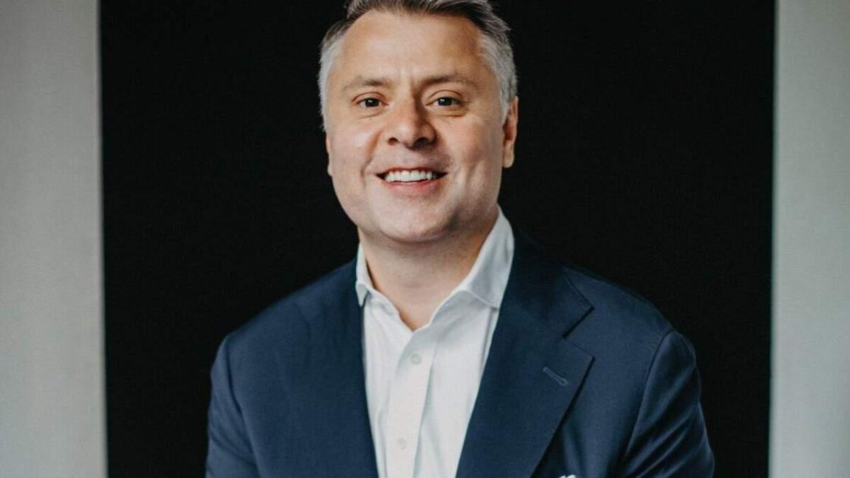 Юрий Витренко написал заявление об увольнении с минэнерго