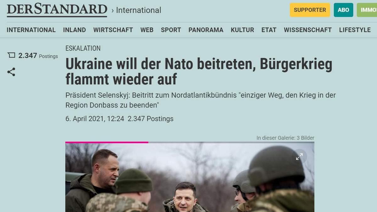 Der Standard исправило гражданский конфликт на Донбассе на войну