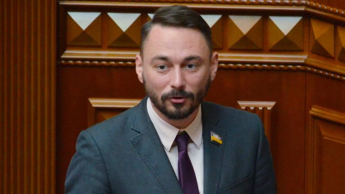 Нардеп Гурин указал в декларации жену-россиянку и недвижимость в РФ