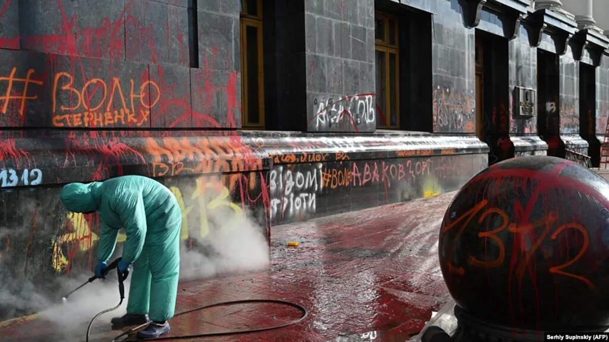 ДУС знизило вартість ремонту Офісу Президента після протестів