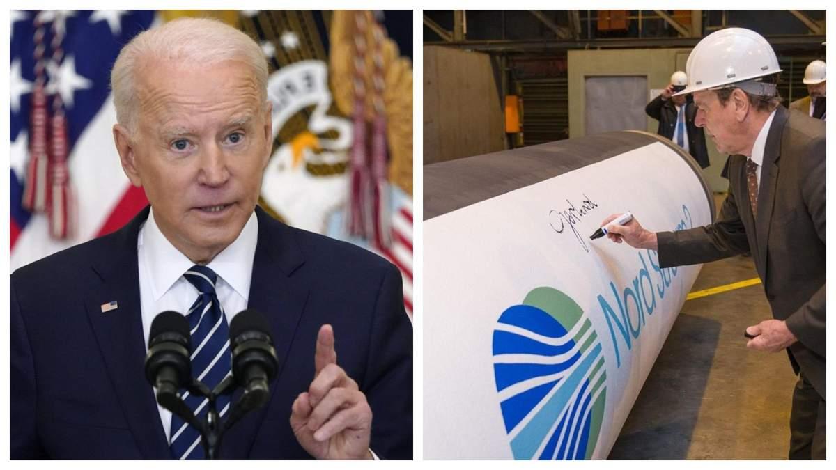 США хотят назначить спецпредставителя против Северного потока-2, – СМИ