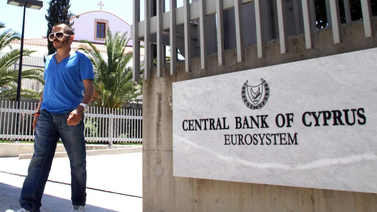 Кінець кіпрських офшорів: острів вимагає назвати реальних власників