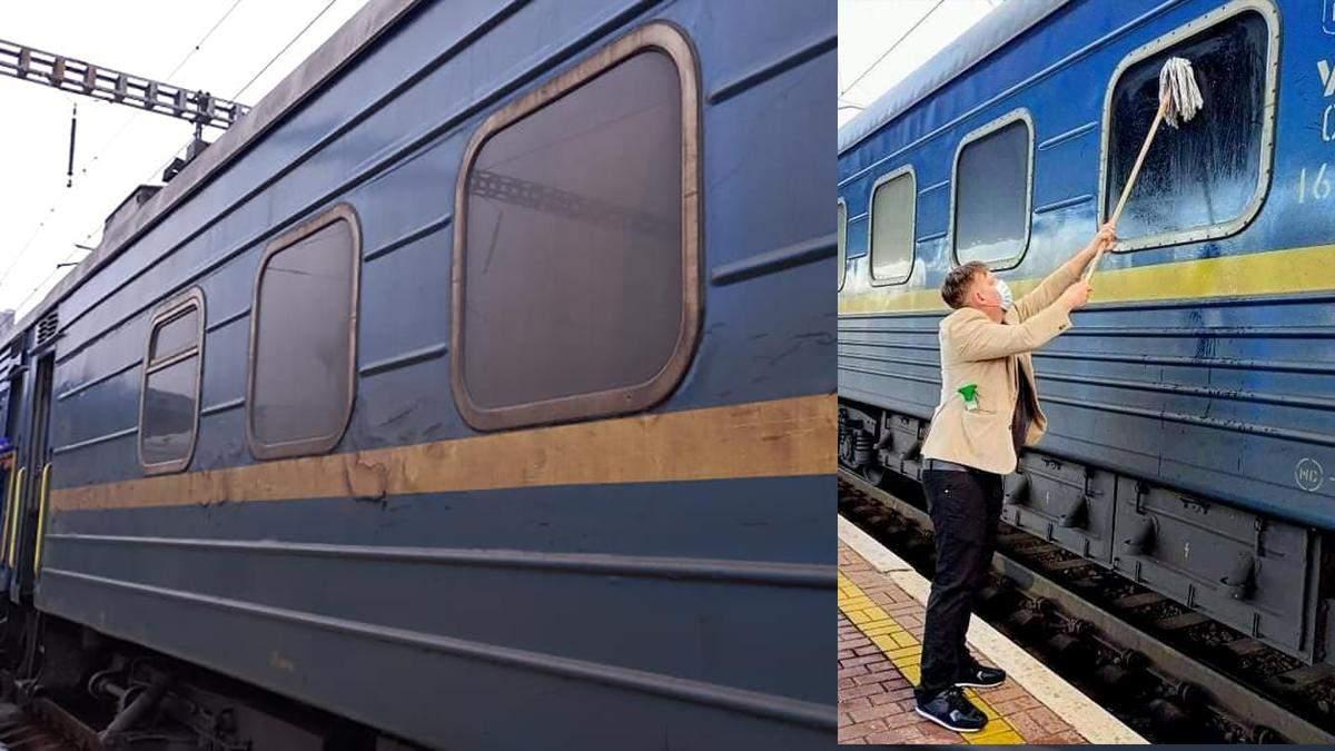 Датчанин сам помыл окно в Укрзализныце: причины и фото инцидента