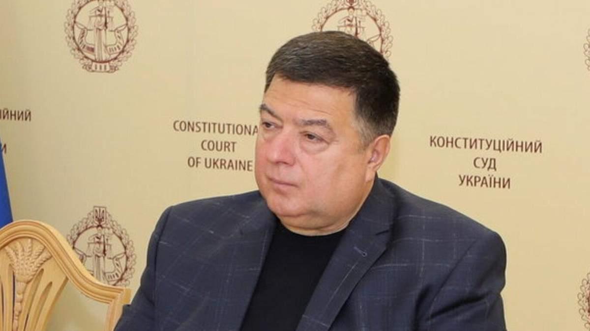 Нардепы оспаривают указ Зеленского об отстранении Тупицкого