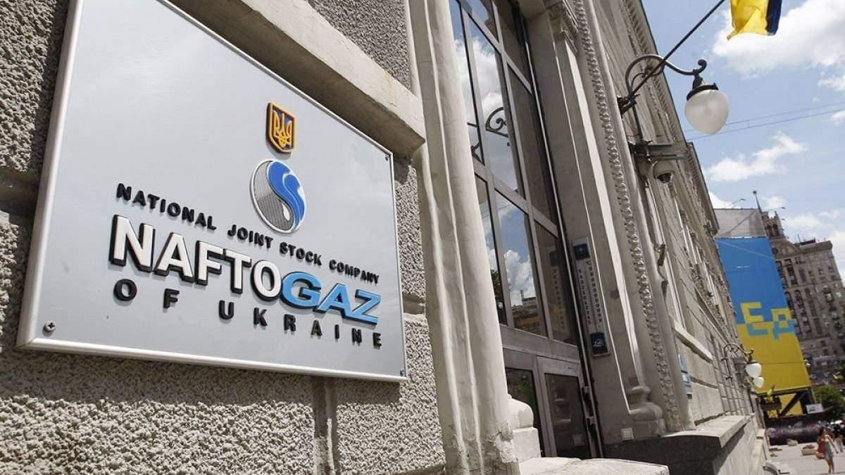 Куда пошли деньги, которые Украина получила от России