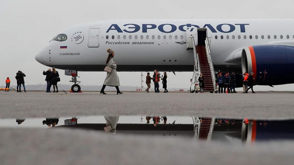 Інженер Аерофлоту сховався у туалеті літака, щоб потрапити до США