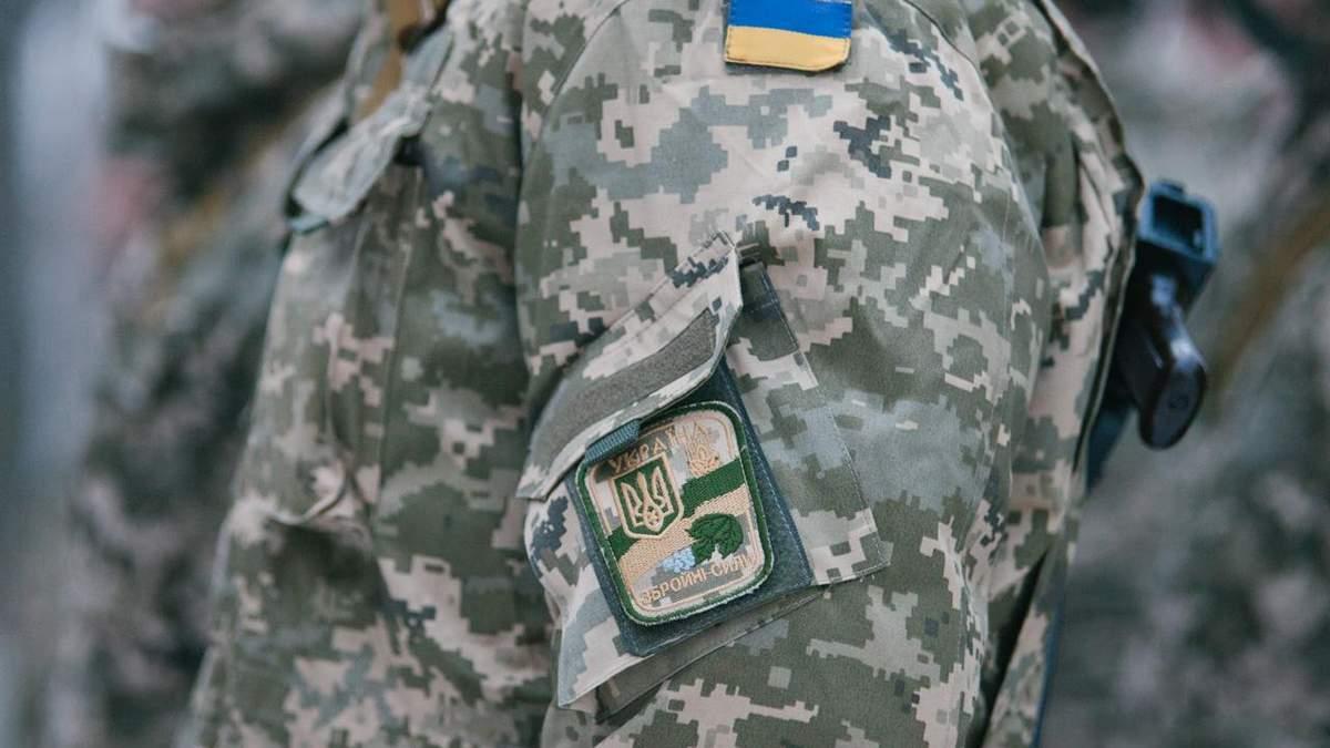 Територіальна оборона в Україні та досвід НАТО