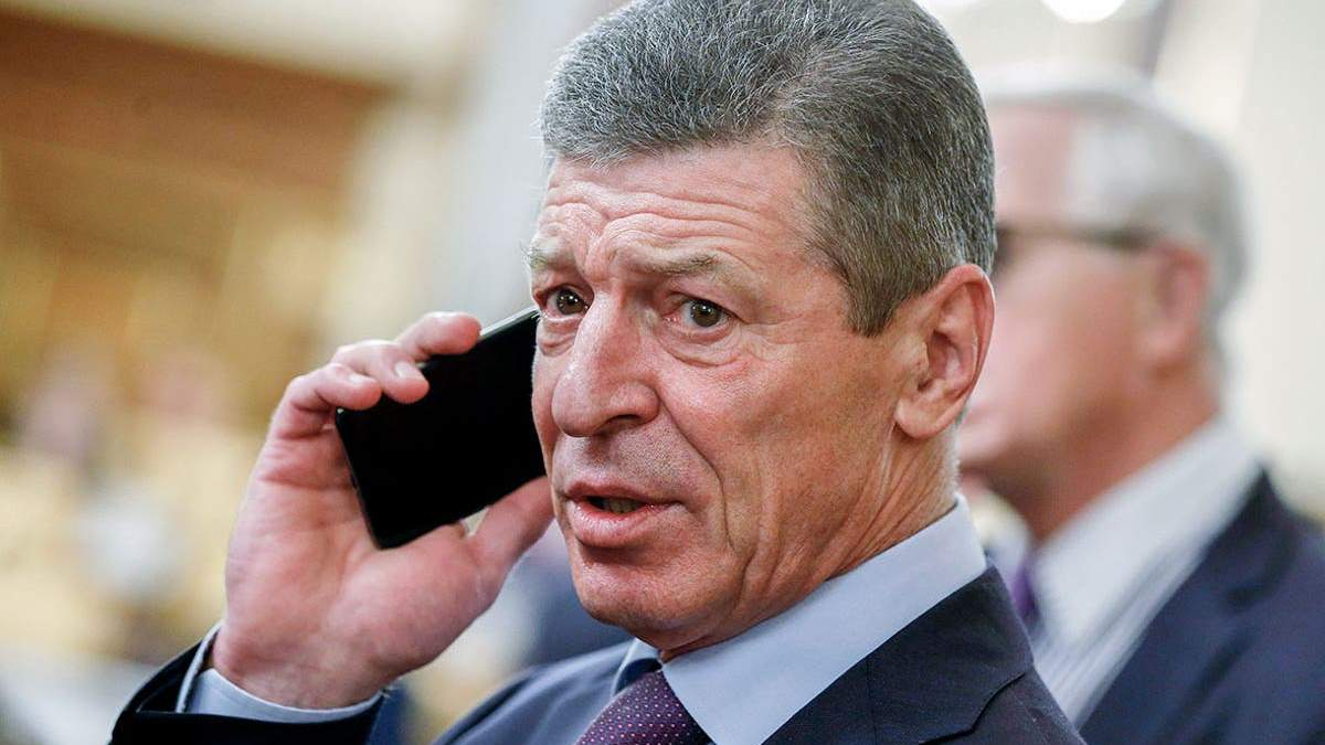 Козак відзначився цинічними заявами щодо України
