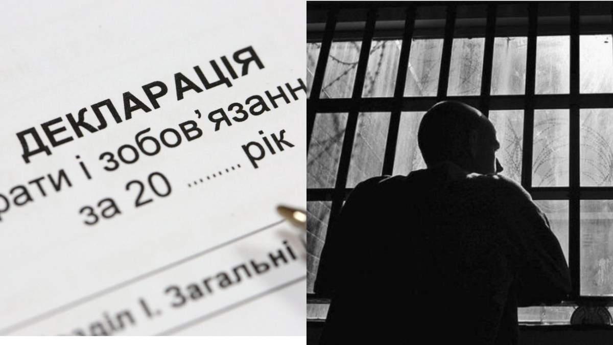 Нардепам, які брешуть у деклараціях, загрожуватиме тюрма, – Кравчук