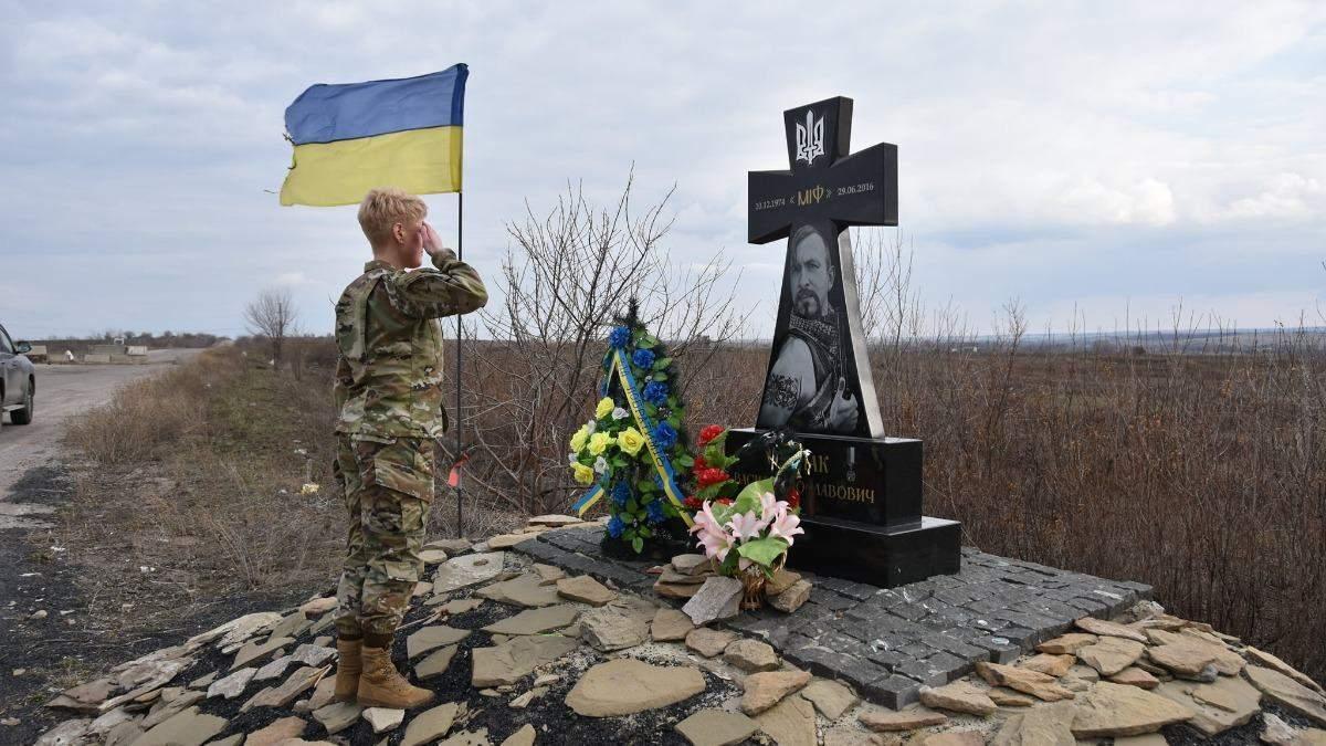 Делегация США посетила украинских военных на фронте