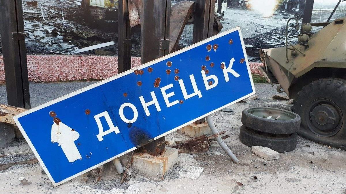 Мені по**й на м'ясо: куратор з РФ наказав бойовикам обстріляти своїх