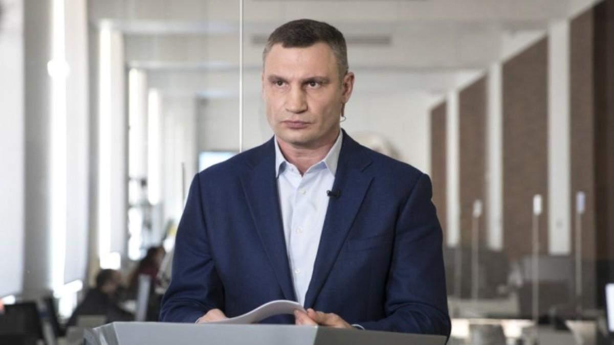 Коронавірус у Києві: Кличко обурений ставленням киян до COVID-19