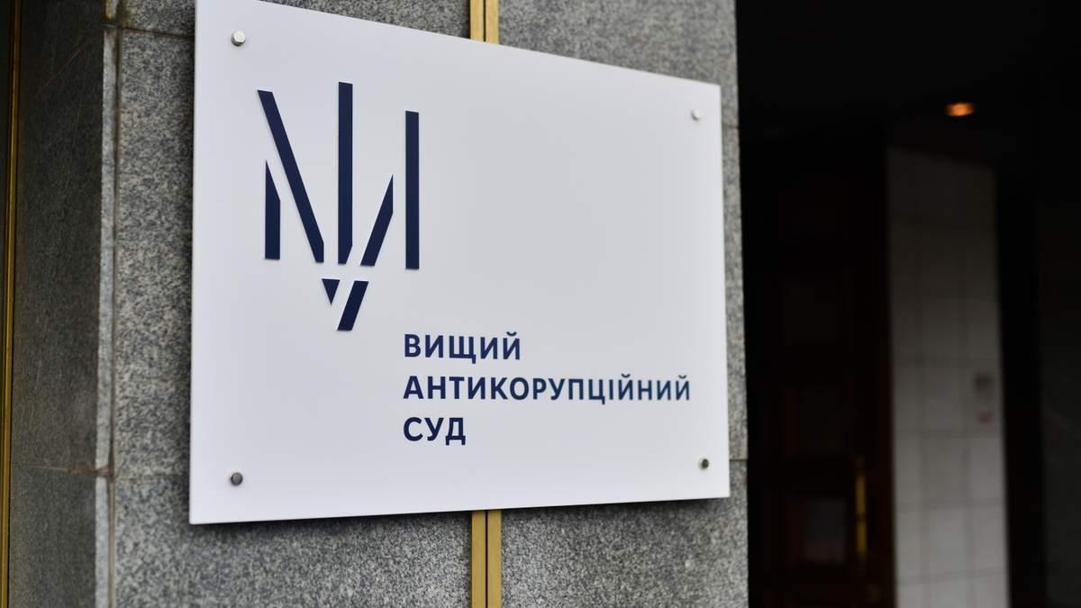 Как международные эксперты помогут украинским судам?
