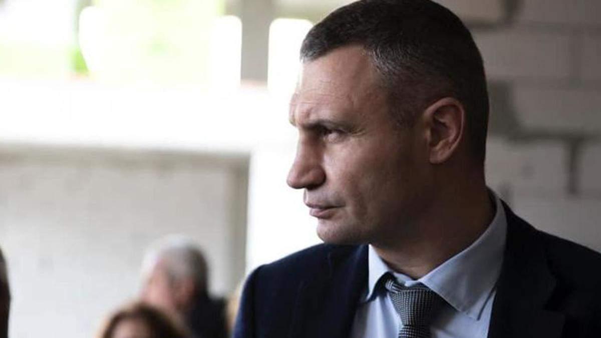 Кличко просит правительство ввести локдаун по всей стране - Киев