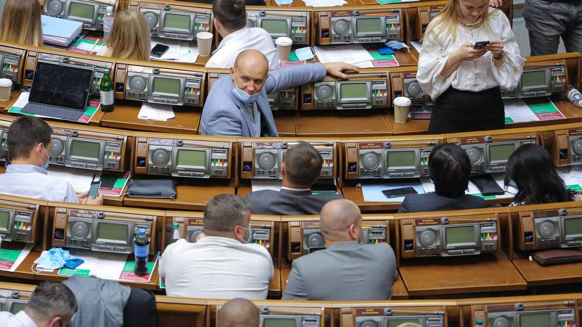 Штрафы за нарушение самоизоляции: Рада может рассмотреть законопроект