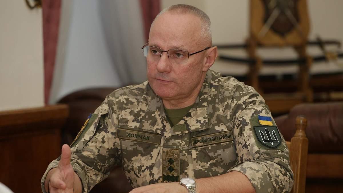 Хомчак: Україна не готує наступ на Донбасі