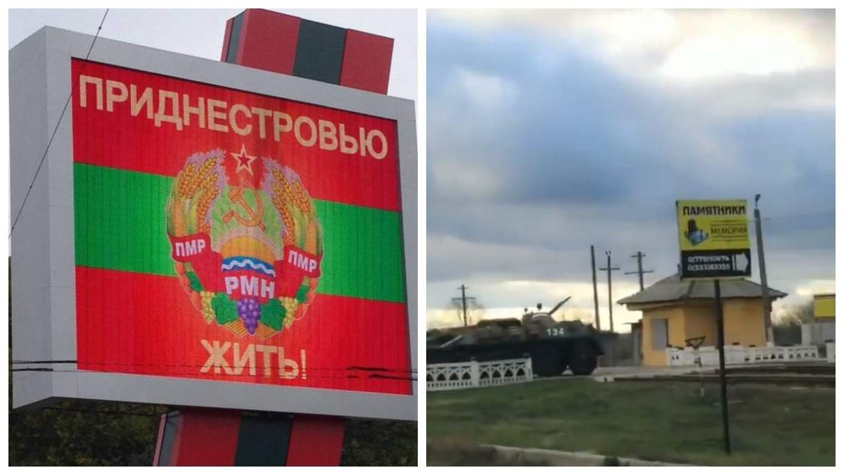 В Приднестровье у границы с Украиной заметили российскую технику