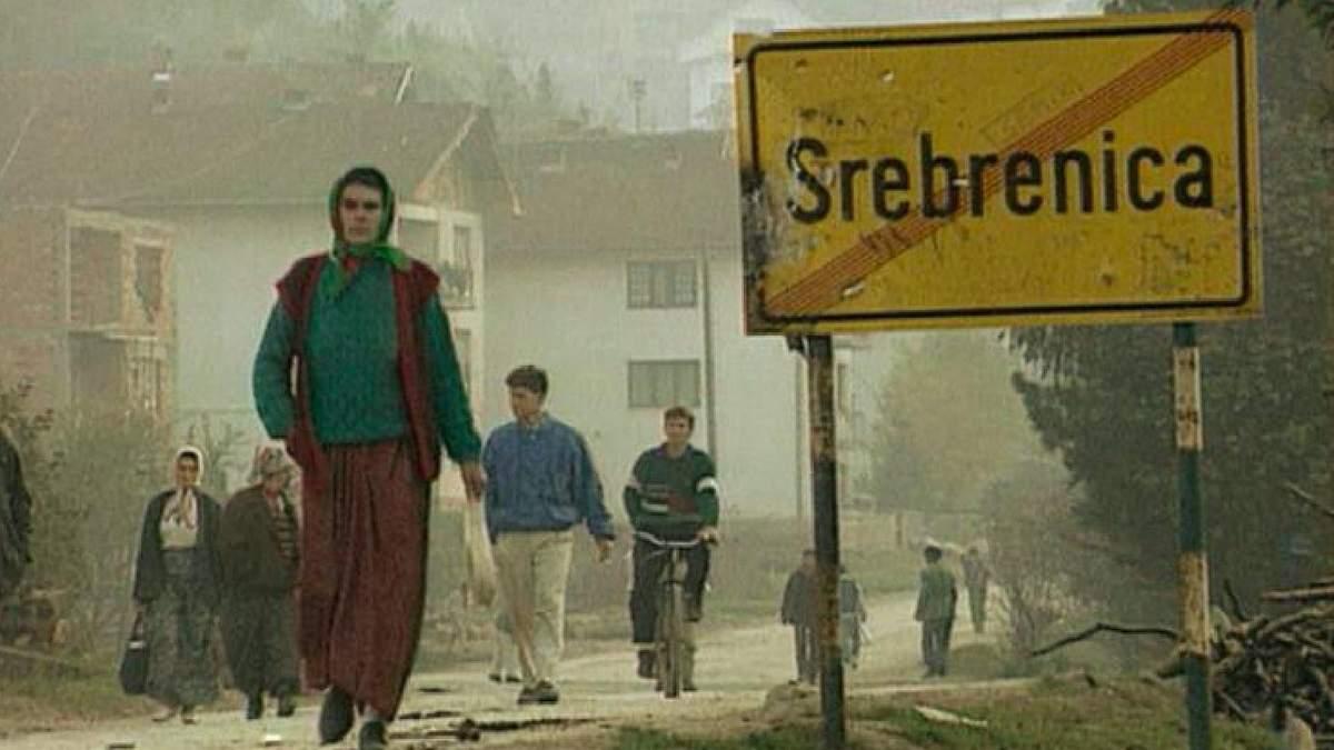 Россия несет ответственность за события в Сребренице