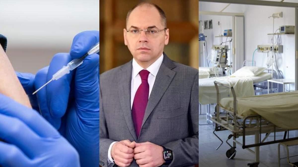 Провалена вакцинация: что Степанов сделал для украинцев