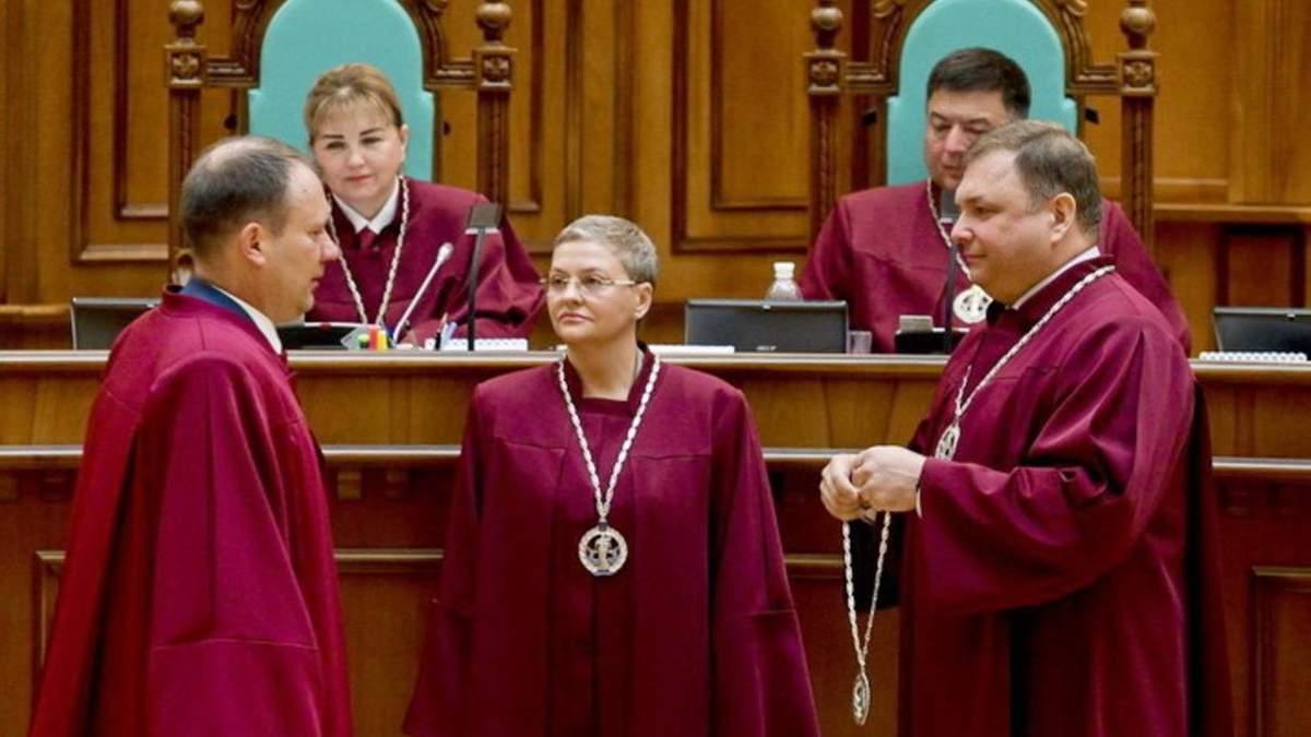 Не задекларувала авто: справу щодо  судді КСУ Завгородньої закрили